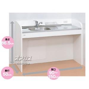 小型キッチン ハーフタイプ 間口150cm RCK150AFA R/LH ワンルーマー 【受注生産品】|oasis-happylife
