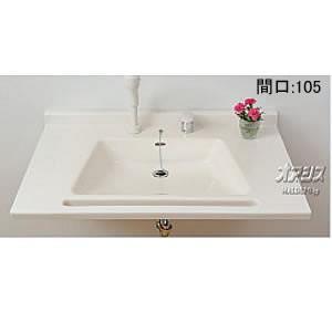 ワンルーマー 高齢者向け 大きめ洗面台 人造大理石洗面台L型 RWS150L 【受注生産品】|oasis-happylife