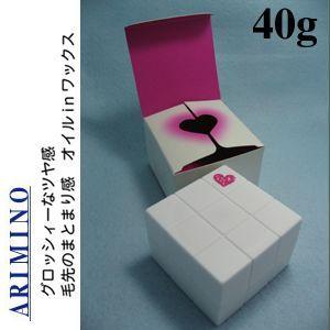 アリミノ 【ARIMINO PEACE】 ピース プロデザインシリーズ グロスワックス 40g|oasis-leaf