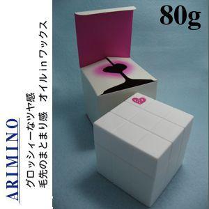 アリミノ 【ARIMINO PEACE】 ピース プロデザインシリーズ グロスワックス 80g|oasis-leaf