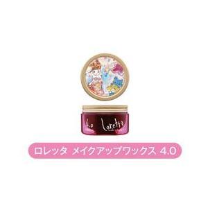 モルトベーネ ロレッタ 【Loretta】 メイクアップワックス 4.0 65g oasis-leaf