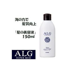 パシフィックプロダクツ 【ALG】 アルグ スーパーヘアマックス M 150ml|oasis-leaf