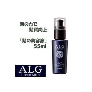 パシフィックプロダクツ 【ALG】 アルグ スーパーヘアマックス M 55ml|oasis-leaf