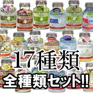 ピュアダム   【PUREDERM】 化粧水・乳液・クリームもいらない フェイシャルマスク 17種類セット|oasis-leaf