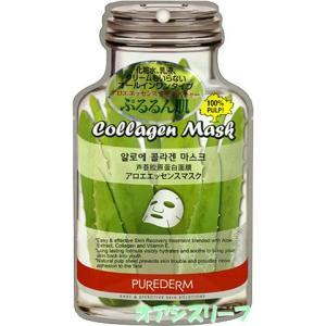 ピュアダム   【PUREDERM】 化粧水・乳液・クリームもいらない アロエ エッセンスマスク 18ml|oasis-leaf