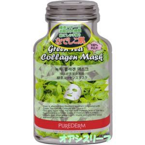 ピュアダム   【PUREDERM】 化粧水・乳液・クリームもいらない 緑茶 エッセンスマスク 18ml|oasis-leaf