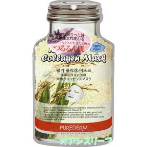 ピュアダム   【PUREDERM】 化粧水・乳液・クリームもいらない 米ぬか エッセンスマスク 18ml|oasis-leaf