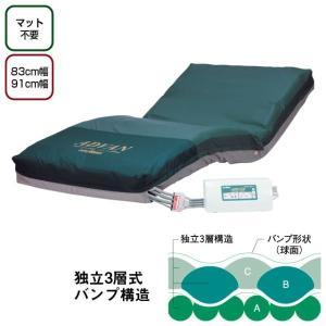 アドバン(介護用品:床ずれマット)|oasismse
