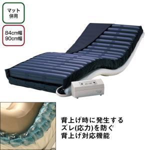 エアマスター・トライセルセット(介護用品:床ずれマット)|oasismse