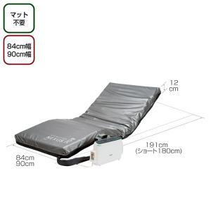 床ずれ防止エアマット ネクサスR|oasismse