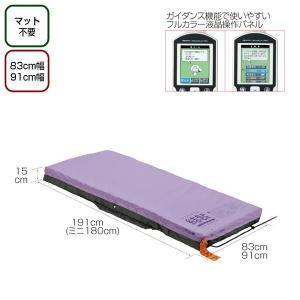 床ずれ防止エアマット ここちあ結起 3Dタイプ|oasismse