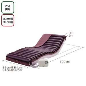 エアドクターセット CR-238(介護用品:床ずれマット)|oasismse