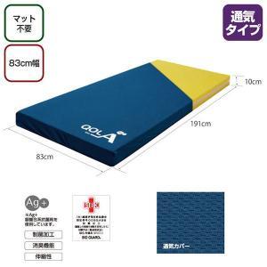床ずれ防止マット キュオラ 通気タイプ CR-590|oasismse