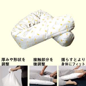 ロンボ ポジショニングクッション スネーククッション(介護用品:床ずれ防止クッション) oasismse