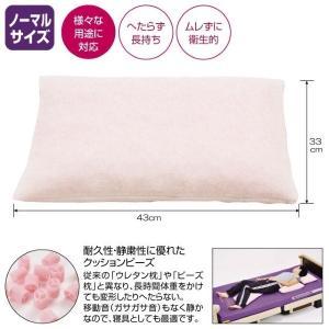 床ずれ防止クッション ピーチ Aタイプ ノーマルサイズ MPHM|oasismse