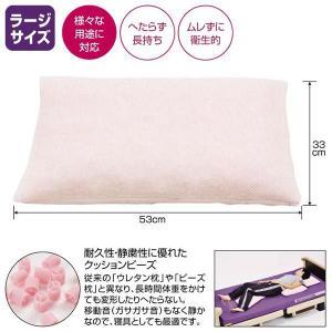 床ずれ防止クッション ピーチ Aタイプ ラージサイズ MPHL|oasismse