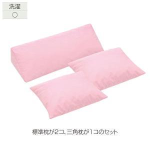 床ずれ防止クッション サポタイト 側臥位セット CK-433|oasismse