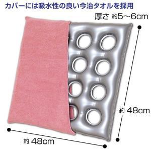 エアークッション「タフ」 タオル地カバー付き 16穴タイプ(介護用品:床ずれ防止クッション)