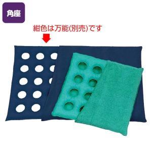 エアークッション タオル地カバー付き 角座(介護用品:床ずれ防止クッション)