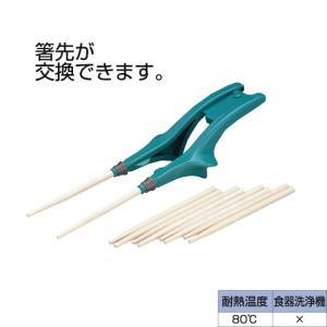箸ぞうくん ナチュラル 左右兼用(箸先白木5膳付)(介護用品:介護用はし)