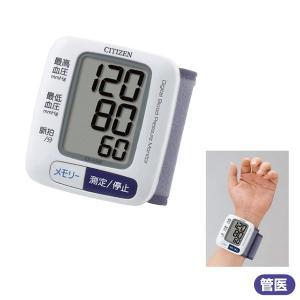 電子血圧計 CH-650Fの関連商品6