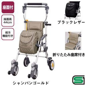シルバーカー キャリースルーンXL 保冷機能付き(介護用品:歩行)|oasismse