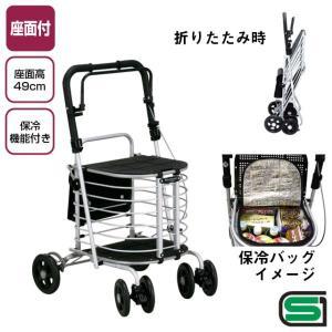 シルバーカー ハーモニーAL 保冷バッグ付(介護用品:シルバーカー)|oasismse