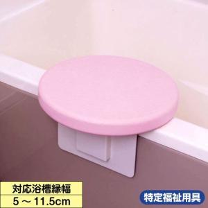 入浴台 ベンチバスター 103320(介護用品:風呂バスボード)