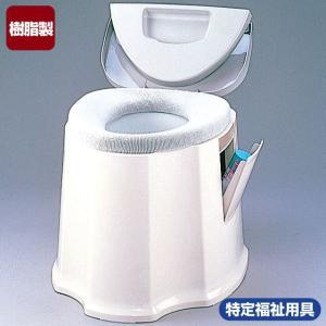 介護用品トイレ ポータブルトイレGX 533-093