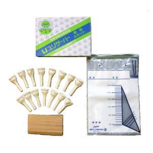 男性用簡易採尿器 ユリサーバー 部品Aセット(介護用品:簡易トイレ)