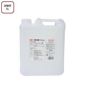 消毒液 K・ガードプラスnine 詰替用5L(インフルエンザ・ノロウィルス・食中毒対策)