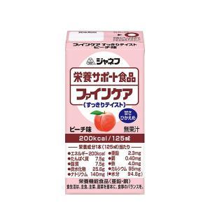 介護食 キューピー ジャネフ ファインケアすっきりテイスト ピーチ味(栄養機能食品(亜鉛))|oasismse