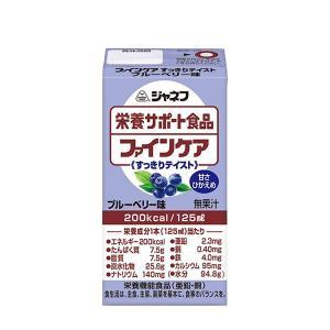 介護食 キューピー ジャネフ ファインケアすっきりテイスト ブルーベリー味(栄養機能食品(亜鉛))|oasismse