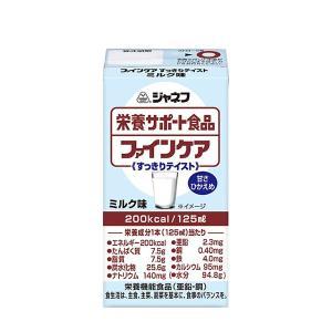 介護食 キューピー ジャネフ ファインケアすっきりテイスト ミルク味(栄養機能食品(亜鉛))|oasismse