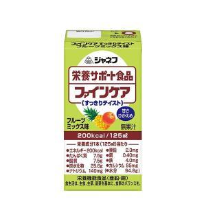介護食 キューピー ジャネフ ファインケアすっきりテイスト フルーツミックス味(栄養機能食品(亜鉛))|oasismse