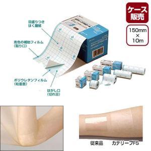 ニチバン カテリープFSロール No.1510 8箱<ケース販売>(介護用品:医療テープ)|oasismse