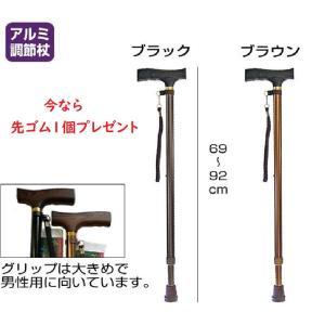 アルミ伸縮杖 夢ライフステッキ 伸縮型 ベーシックタイプ杖|oasismse
