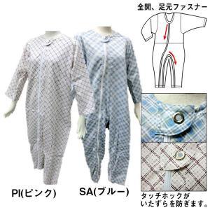 介護用つなぎ テイコブ エコノミー上下続き服 チェック柄(PI・SA)(介護用品:寝具 パジャマ)|oasismse