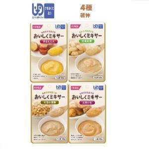 おいしくミキサー 箸休 4種セット(介護食:区分4「かまなくてよい」)|oasismse