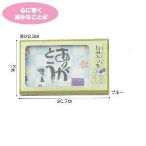 相田みつを ウォッシュタオル1枚(ギフト商品)|oasismse