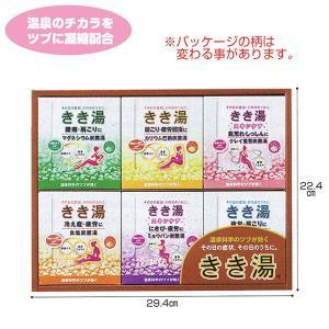 バスクリン きき湯オリジナルギフトセット(6種類)(ギフト商品)|oasismse
