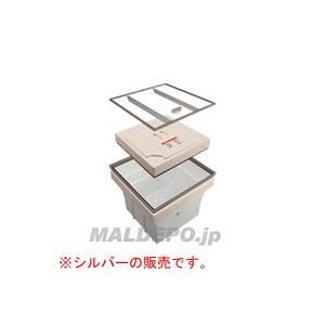 物置 収納庫 床下収納庫 気密・断熱タイプPKT60SD|oasisu