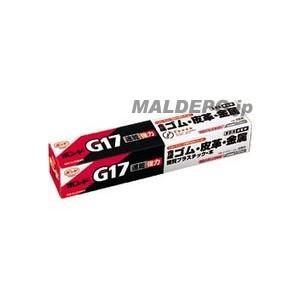 ボンド G17170mlの関連商品10