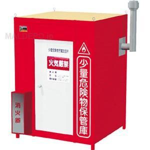物置 収納庫 少量危険物保管庫 1坪タイプ TSK-1R|oasisu