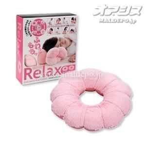 リラックスふわもちクッション ピンク AP-606307|oasisu