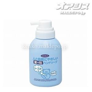 熊野油脂 セディア 薬用ハンドソープ 泡タイプ / 2306 500mL|oasisu