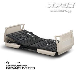 パラマウントベッド 【搬入組立無料】楽匠S 3モーター 樹脂ボード KQ-9310 幅83cm レギュラー|oasisu