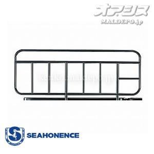 シーホネンス 和夢「凛」・「純」専用 ベッドサイドレール(2本組) K-170R レギュラーサイズ|oasisu