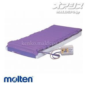 モルテン molten スーパー介助マット K02 MSK-0200|oasisu