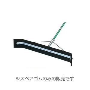 TOEI LIGHT ドライヤースペアゴム120|oasisu